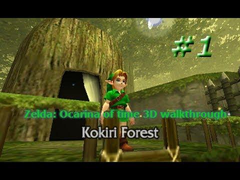 zelda ocarina of time 3d guide