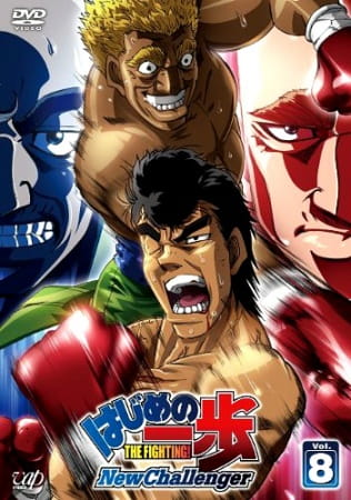 hajime no ippo new challenger episode guide